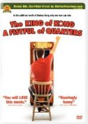 King of Kong DVD cover